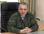 Марочко: Ситуация в зоне ответственности Народной милиции ЛНР обострилась