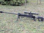 Китайская антиматериальная винтовка NORINCO CS/LR5