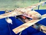Первый русский дрон готов бомбить