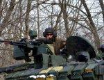 Хроника Донбасса: Киев тянет САУ и «Грады», ВСУ ударят по ДНР