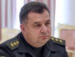 Полторак раскрыл карты - что подорвало боеспособность армии Украины?