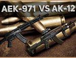 АК-12 против АЕК-971: стало известно, когда закончится борьба за «Ратник»