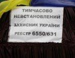 Донбасс хоронит оккупантов. Потери ВСУ, о которых молчат новости…