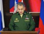 Шойгу подводит артиллерию для защиты Ростова и Крыма