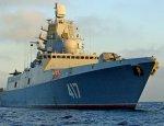Будущее флота: российский фрегат против двух крейсеров