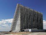 Принципиально новая: под Мурманском построят мощнейшую РЛС в России