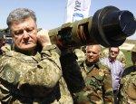 В Киеве требуют от Порошенко взять ДНР силой: затопчем «зеленых человечков»