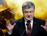 Три года ужаса Горловки: обстрел аукнется всем - от Порошенко до бойцов ВСУ
