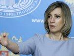 Захарова: США инициируют новую гонку вооружений, схожую с холодной войной