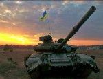 Гостайна Украины ценой в 170 гривен