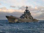 РФ перебрасывает тяжёлые атомные крейсеры Северного флота в Балтийское море