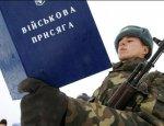 Харьковчан массово вызывают в военкоматы. Явка обязательна