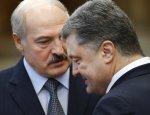 Порошенко боится вторжения Лукашенко на Украину