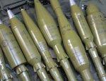 СБУ вскрыла поставки летального оружия из Болгарии на Украину