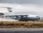 Авиационная дивизия особого назначения воссоздана в России