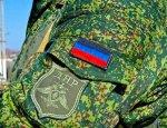ВСУ переоделись в форму ВС ДНР