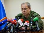 Басурин: Визит Савченко в Донецк спровоцировал резкую эскалацию конфликта