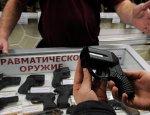 Россия планирует поставки пистолетов «Оса» силовым структурам США