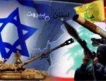 «За Сирию, за Асада!»: «Хезболла» готовится покарать Израиль