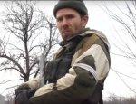 Ополченец Лис рассказал о надписях на снарядах ВСУ: что можемо, те і робимо