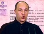 «Ядерное» оружие России в Крыму напугало спикера Рады Парубия