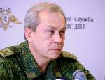 Басурин: Эскалация конфликта в Донбассе связана с попыткой прорвать оборону