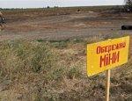 Трое украинских солдат подорвались на собственном минном поле
