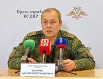 Эдуард Басурин: За сутки армия Порошенко 34 раза нарушила перемирие