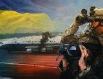 США и Украина не полетят: американцы потерпели провал с полётами над РФ