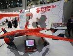 """Воздушная """"стая"""" РФ: новые военные конвертопланы и беспилотники"""