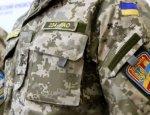 Силовики калечат себя лишь бы не воевать в Донбассе