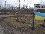 Проигранная война: ВСУшники несут новые потери в боях под Авдеевкой