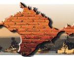 Крепость Крым надежно укреплена