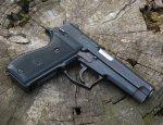 Пистолет южнокорейской армии Dаewоо К5