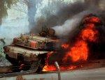 Большая мосульская зрада США