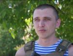 ВСУшник Дмитрий применяет иракский опыт в Донбассе: нас отсюда не выбьют