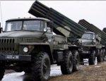Разведка ДНР выявила позиции двух десятков украинских «Градов»