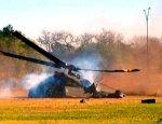 """«Ослепший """"Черный ястреб""""»: вертолет США UH-60 не заметил дерева"""