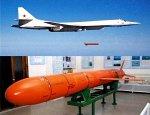 В России разрабатывается сверхдальняя ракета для нового Ту-160М2