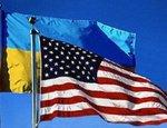 Украина, США и НАТО: Пугающие перспективы