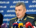 США укрепят границу Украины