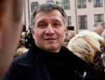 Аваков сообщил, чем Порошенко усилит ВСУ и Нацгвардию