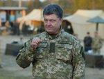 Порошенко анонсировал обеспечение армии новейшим оружием