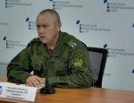Анащенко: Артиллерия ВСУ вела огонь по собственным позициям