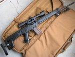 Снайперская винтовка SIG SG 550 Sniper