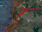 Непростая победа. Украинских боевиков выдавили с ДФС