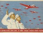 Сталинские рубли для «сталинских соколов»