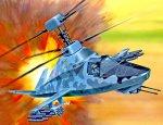 «Вертолеты России» намерены разработать скоростной боевой вертолет