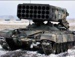 Мощь «Солнцепека»: на «Армии-2017» представят уникальные снаряды для ТОС-1А