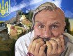 Страх и ненависть в Киеве: Россия ещё не стреляла, а Украина уже трясётся